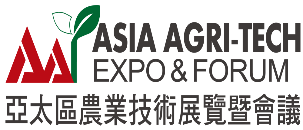 Asia Agri-tech Expo & Forum Taiwan 2017